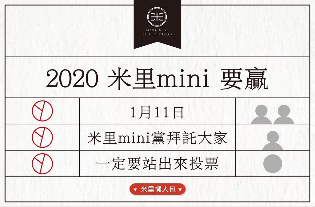 台南飲料店推薦米里米里
