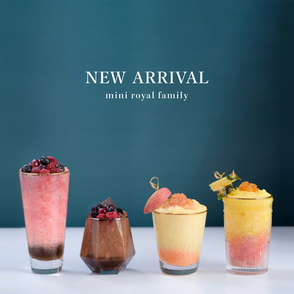 米里王國的年度大事|「皇室冰沙飲品」沁涼上市 1